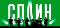 Единственный концерт в Тель-авиве. Для концерта в Тель-Авиве, «Сплин» подготовил программу The best, в которую войдут лучшие песни из разных альбомов и те, что давно не звучали на концертах, но широко известны и любимы публикой.«Выхода нет», «Орбит без сахара», «Линия жизни», «Романс», «Прочь из моей головы» — эти и многие другие хиты из всех 14 альбомов «Сплин» сразу же после выхода занимали верхние строчки музыкальных чатов и становились любимыми песнями не только поклонников творчества группы, но и тех, кто случайно их услышал.24 ноября на сцене клуба «Ридинг 3» будет жарко! С такой программой группа «Сплин» выступит в Израиле впервые. Только хиты! Только the best.Не пропустите!